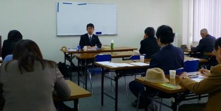 2014年3月5日奈良会行政書士会にて